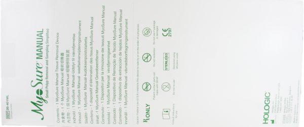 20-401ML – Hologic MyoSure Manual Tissue Removal Device Each
